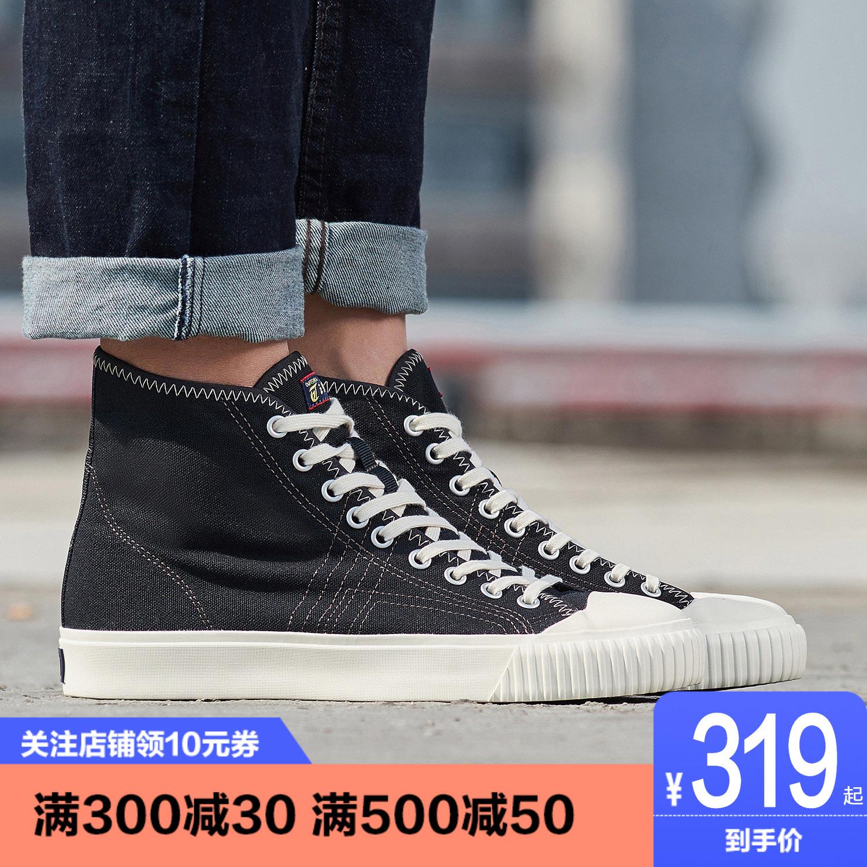 亚瑟士鬼冢虎男帆布鞋板鞋2019秋冬季新款高帮休闲鞋运动鞋