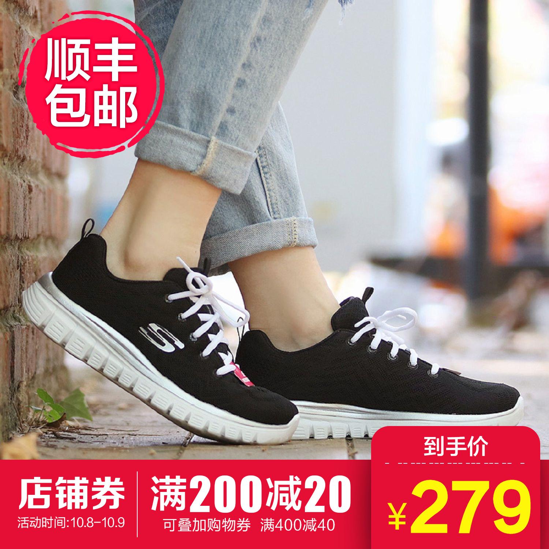 Skechers斯凯奇男女鞋休闲鞋2018新款网布透气轻便舒适运动鞋