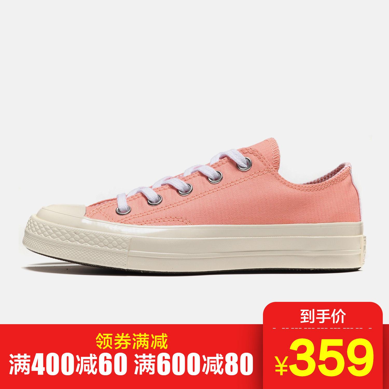 匡威男鞋女鞋帆布鞋2018新款1970S复古时尚潮流休闲运动鞋161372C