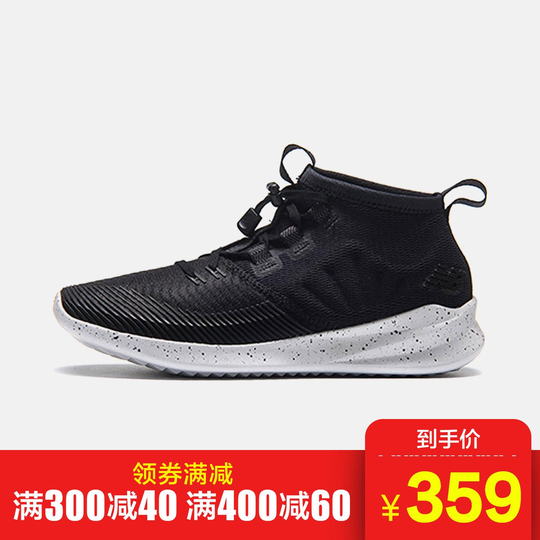 NewBalance/NB男鞋跑步鞋2018新款潮流轻量中帮运动鞋MSRMCBW