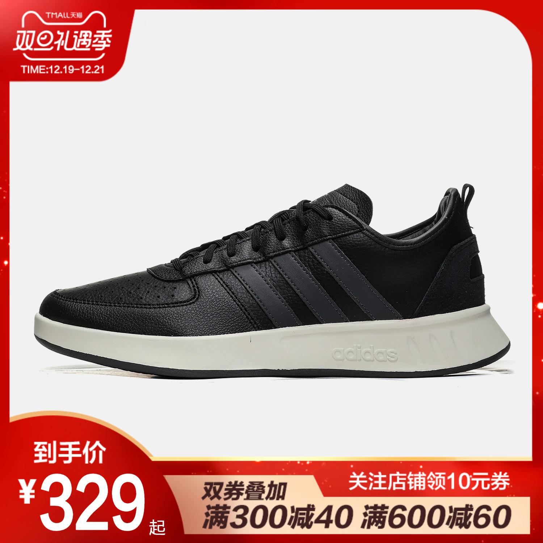 Adidas/阿迪达斯男鞋板鞋2019新款低帮网球文化休闲运动鞋EE9671