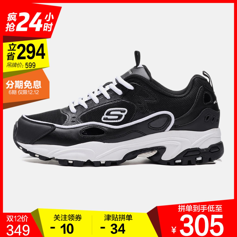 Skechers男鞋休闲鞋2019新款轻便舒适黑色时尚跑步运动鞋666096