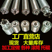 Galvanized drum, no power roller conveyor belt, idler, stainless steel roller, line roller, roller conveyor roller