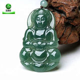 Natural Burmese A goods jade Guanyin emerald pendants hail full of green jade Guanyin pendants certificate
