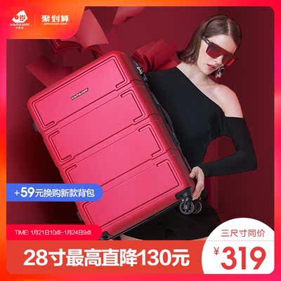 新秀丽旗下卡米龙 24寸万向轮拉杆箱网红 20寸旅行箱登机行李箱女