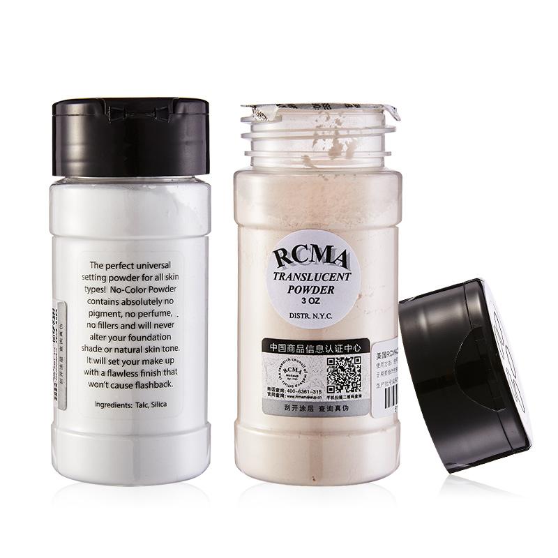 美国RCMA散粉定妆网红胡椒粉持久控油遮瑕无色透明高光蜜粉底保税