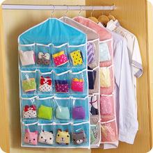 悬挂式储物整理收纳袋 袜子分类收纳袋挂袋 人气爆款 16格衣柜内裤