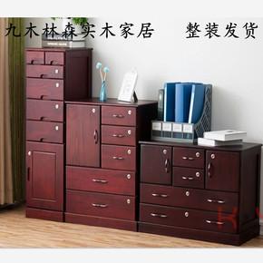 实木质文件柜矮柜办公室带锁柜抽屉式收纳资料小柜子储物柜杂物柜