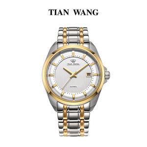 天王表全自动机械表手表男商务休闲男表钢带表男士手表防水