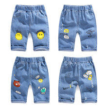 3 Summer 2 Boys 6 Loose Jeans Shorts 8 Years Old 4 Children's Clothes 5 Boys Hole 5 Minutes Trousers 1 Horsepants