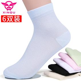 袜子女夏季纯棉中筒袜薄款全棉防臭网眼透气夏天超薄短袜女士棉袜