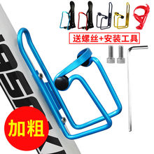 Aluminum alloy mountainous bicycle kettle rack for dead flying bicycle