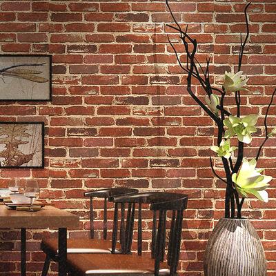 咖啡厅壁纸