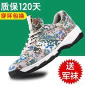 胶鞋 迷彩鞋 07a作训鞋 跑鞋 军鞋 夏季运动跑步鞋 新式07a迷彩作训鞋