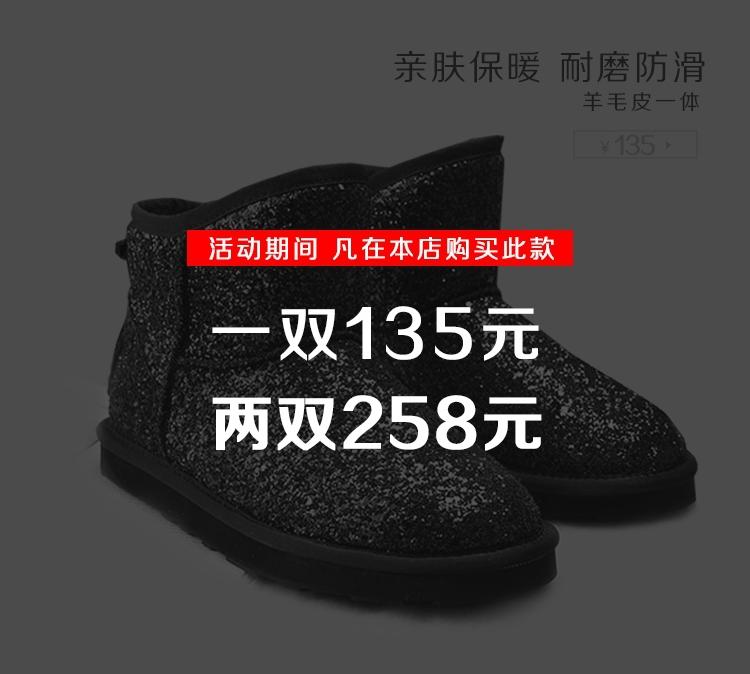 款冬季雪地靴