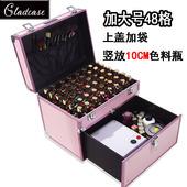 Gladcase专业美甲箱子纹眉化妆美妆多层多功能半永久纹绣工具箱
