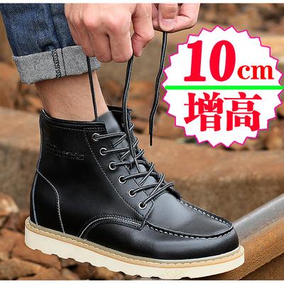 春夏马丁靴男英伦高帮鞋真皮隐形内增高男鞋10cm8cm工装靴子6厘米