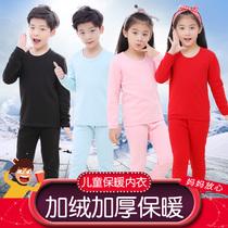 千鸟格披风三件套装小云朵秋冬女童粉色打底衫18小雨伞韩国童装