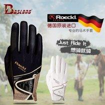 德国Roeckl马术手套骑马手套品质耐磨手套八尺龙马具BCL213501