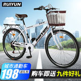 Ruiyun 26 inch men's bicycle men's light city commuter leisure car student car adult retro bicycle