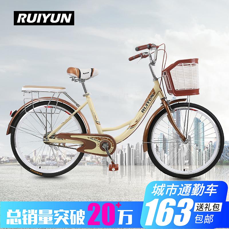 自行车 24寸