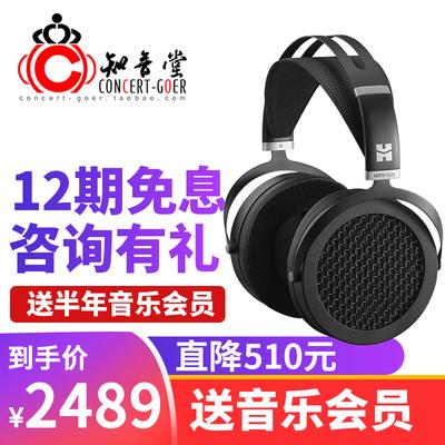 Hifiman SUNDARA平板振膜HIFI便携重低音头戴电脑音乐降噪耳机