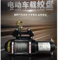 两三项电多功能电动提升机小吊机电机配件齿轮长短轴花键轮大轮
