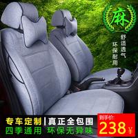 汽车座套亚麻布艺新款定做小车专用全包坐垫四季通用全包围座椅套