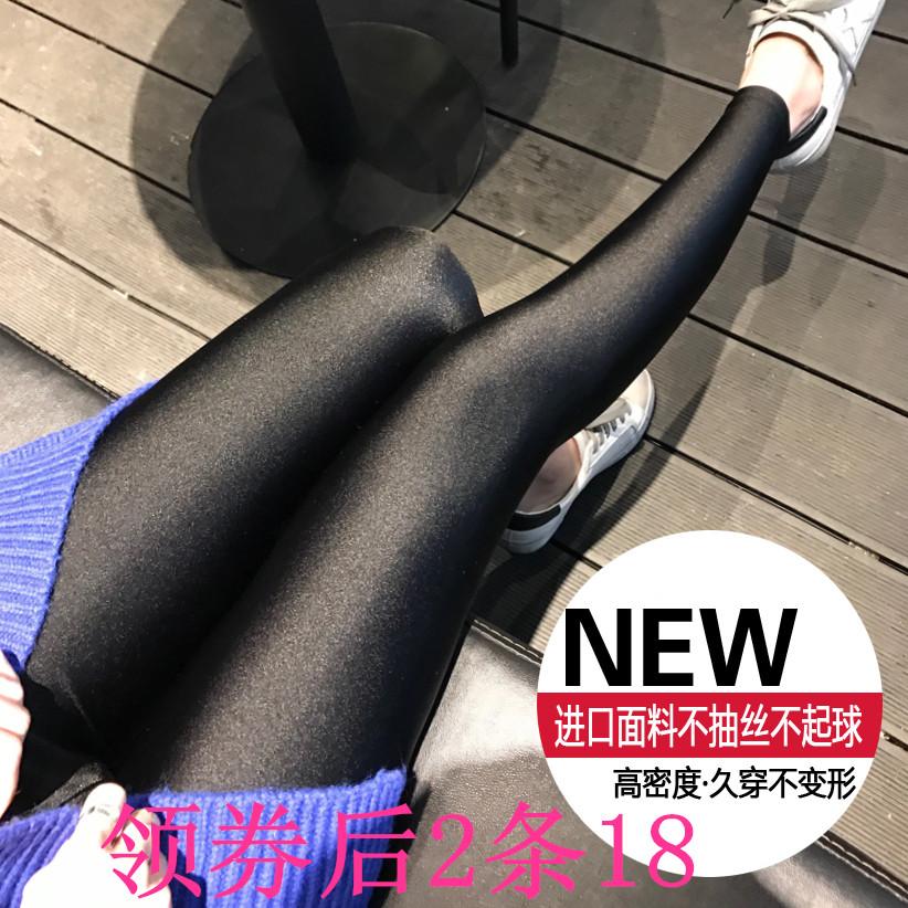 外穿打底裤女士黑色紧身小脚裤夏季薄款瑜伽运动跑步光泽裤九分女