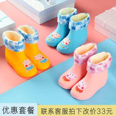 儿童雨鞋男童冬2018新款加绒加厚冬季可拆卸女童公主保暖防滑雨靴
