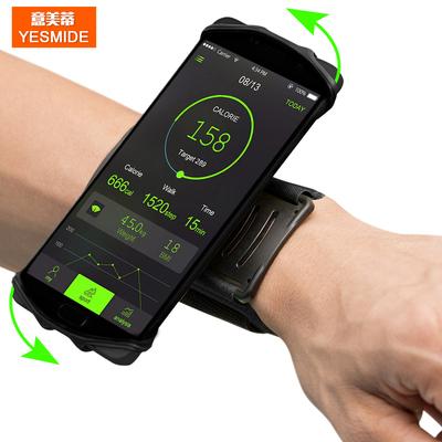 手腕手机包跑步手腕包手腕套运动臂包套苹果7p华为男女健身手腕带