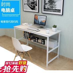 新品办公桌简约现代美式工业风书桌台式桌子家用写字简易电脑桌