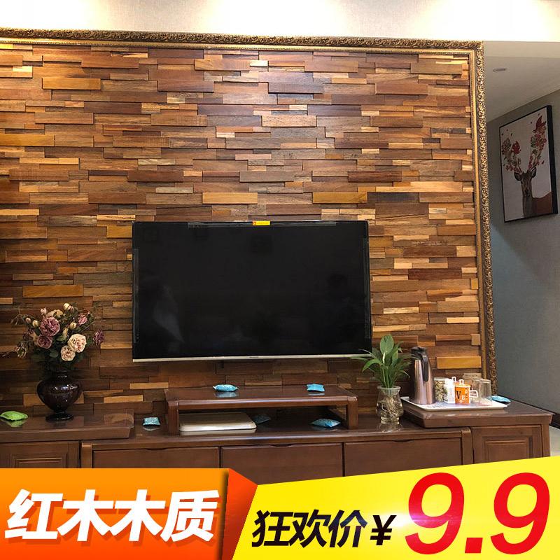 电视背景墙装饰材料