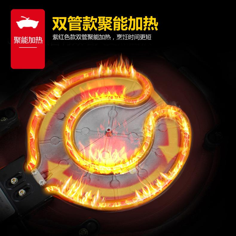 荣事达电蒸锅家用多功能电用炒锅蒸煮一体锅大容量电热锅2-4-6人
