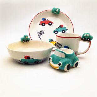 泰国进口儿童陶瓷餐具 小汽车水杯马克杯饭碗盘子小朋友礼物套装