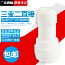 茶具茶盘泡茶吸水管茶几茶台水桶上水管饮水机桶进水抽水硅胶软管