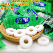 份包邮2椰蓉球袋装特产软糖水果糖利零食装椰丝球春光开心椰球