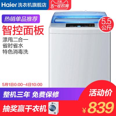 宿舍用洗衣机