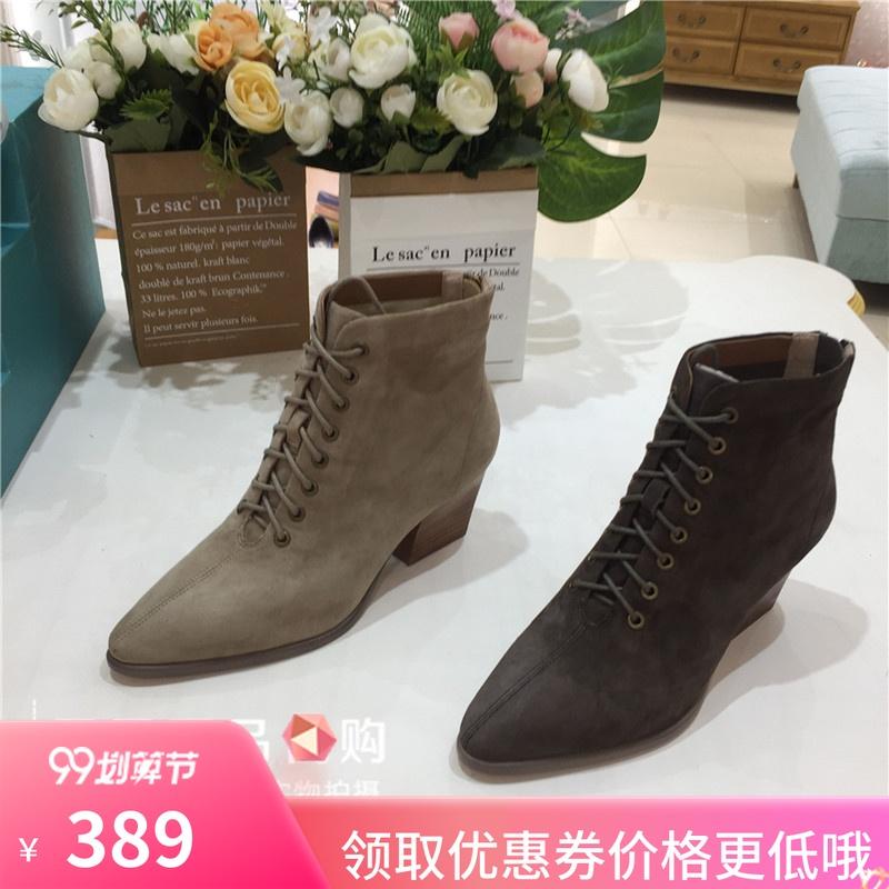 专柜正品Tigrisso/蹀愫女鞋2019秋系带羊绒牛仔靴矮靴TA09595-11
