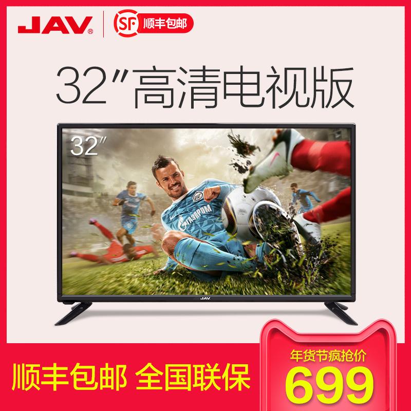 清仓WiFi寸特价网络普通平板智能彩电32液晶电视机LED32860J电影