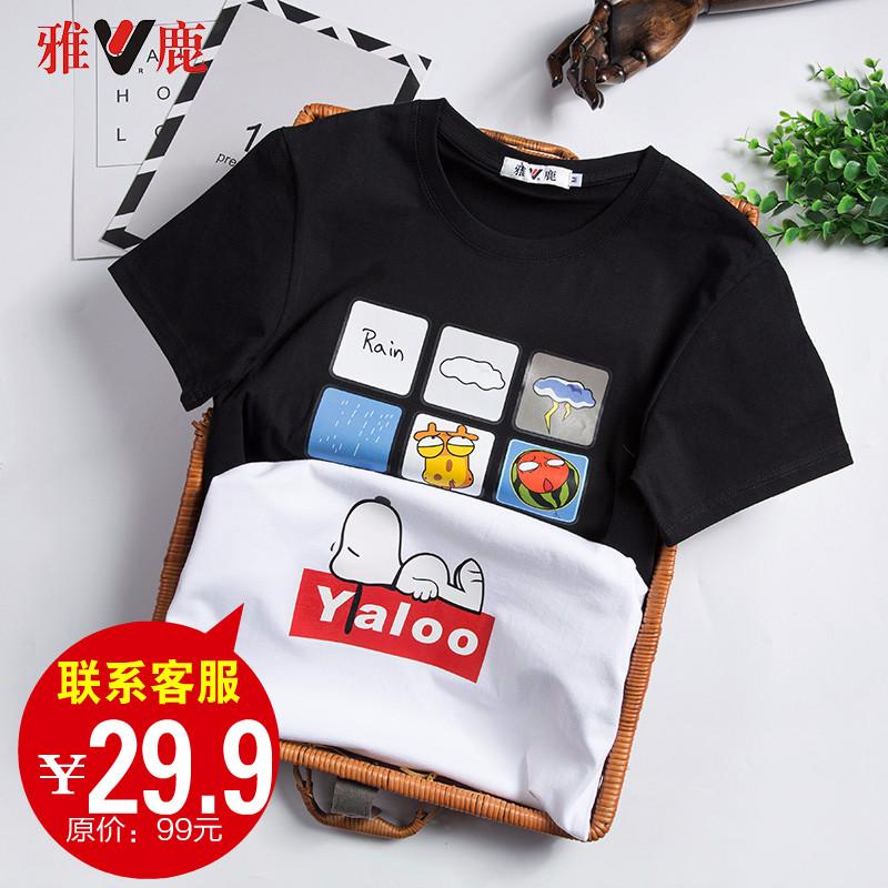 雅鹿男女士短袖t恤圆领宽松衣服夏季韩版情侣纯棉大码夏装T恤男装