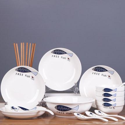 18头碗碟套装家用陶瓷器吃饭碗盘子菜盘汤碗大号面碗4人碗筷组合