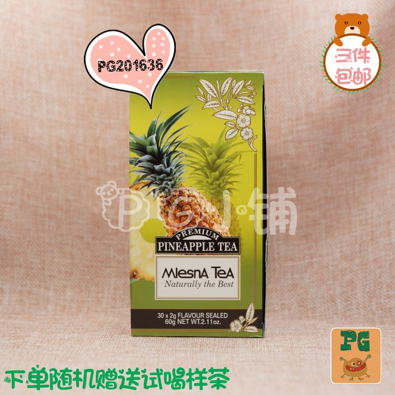 调味 独立茶包 30 菠萝红茶 MlesnA 锡兰红茶 斯里兰卡原装进口