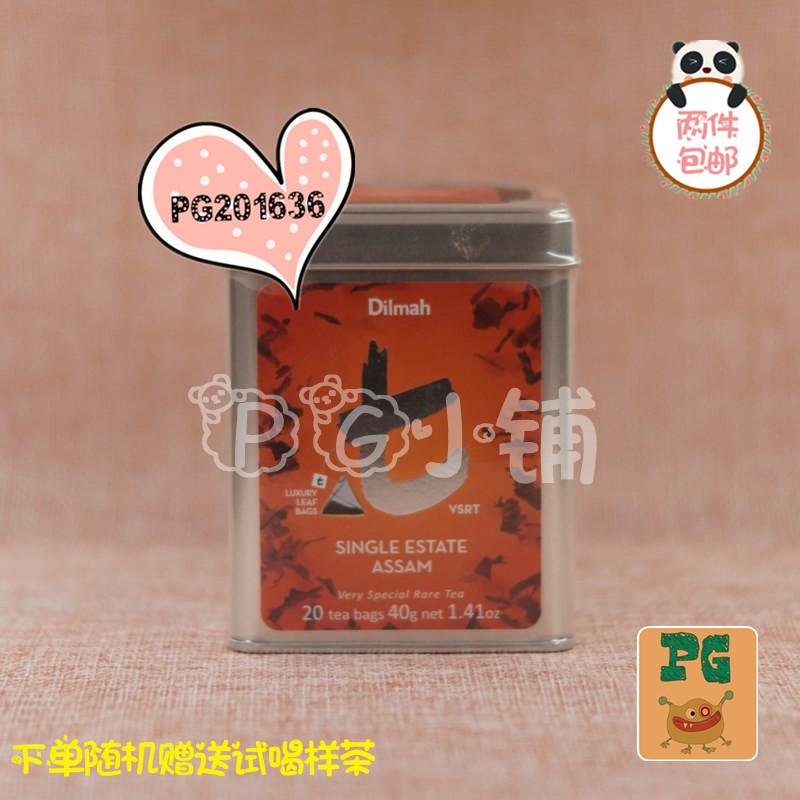 罐装茶包20阿萨姆红茶系列t迪尔玛Dilmah锡兰红茶斯里兰卡