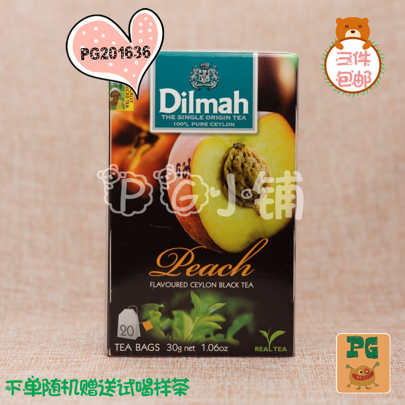 盒装简易茶包20蜜桃味迪尔玛Dilmah锡兰红茶斯里兰卡进口