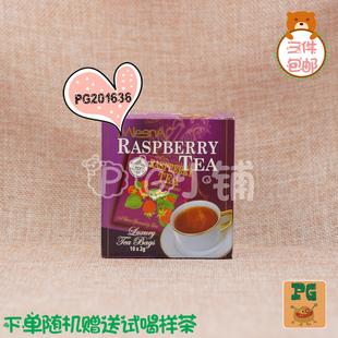 调味独立茶包10覆盆子红茶MlesnA锡兰红茶斯里兰卡原装进口