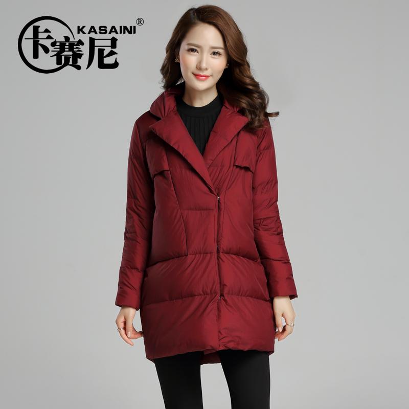 卡赛尼冬季新款茧型宽松纯色韩版时尚中长款羽绒服西装领外套8701