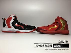 虎扑团购 李宁实战篮球鞋 幻影简版 减震耐磨高帮男鞋ABPL007-2-5