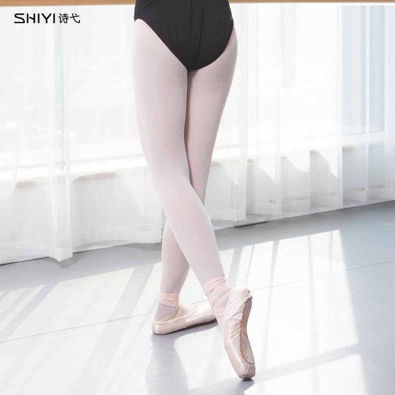 芭蕾舞袜 大袜女专业成人 舞蹈裤袜练功袜子肉粉色丝袜白色连裤袜