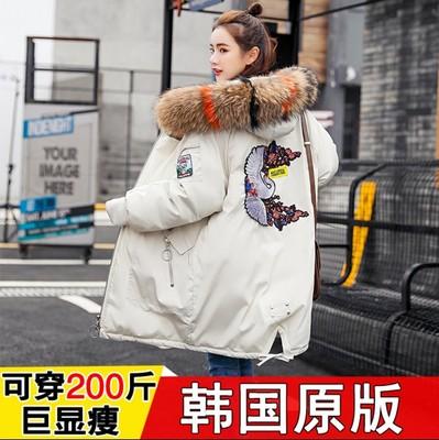 200斤孕妇冬装加肥加大码胖MM棉衣羽绒服大毛领宽松大衣加厚外套